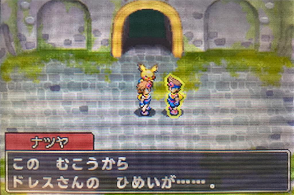 f:id:hoshi_dachi3:20200321171648j:image