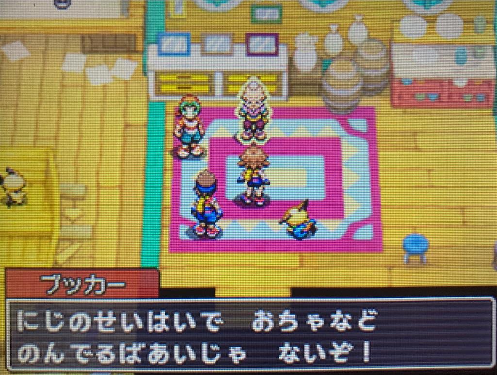 f:id:hoshi_dachi3:20200322164642j:image