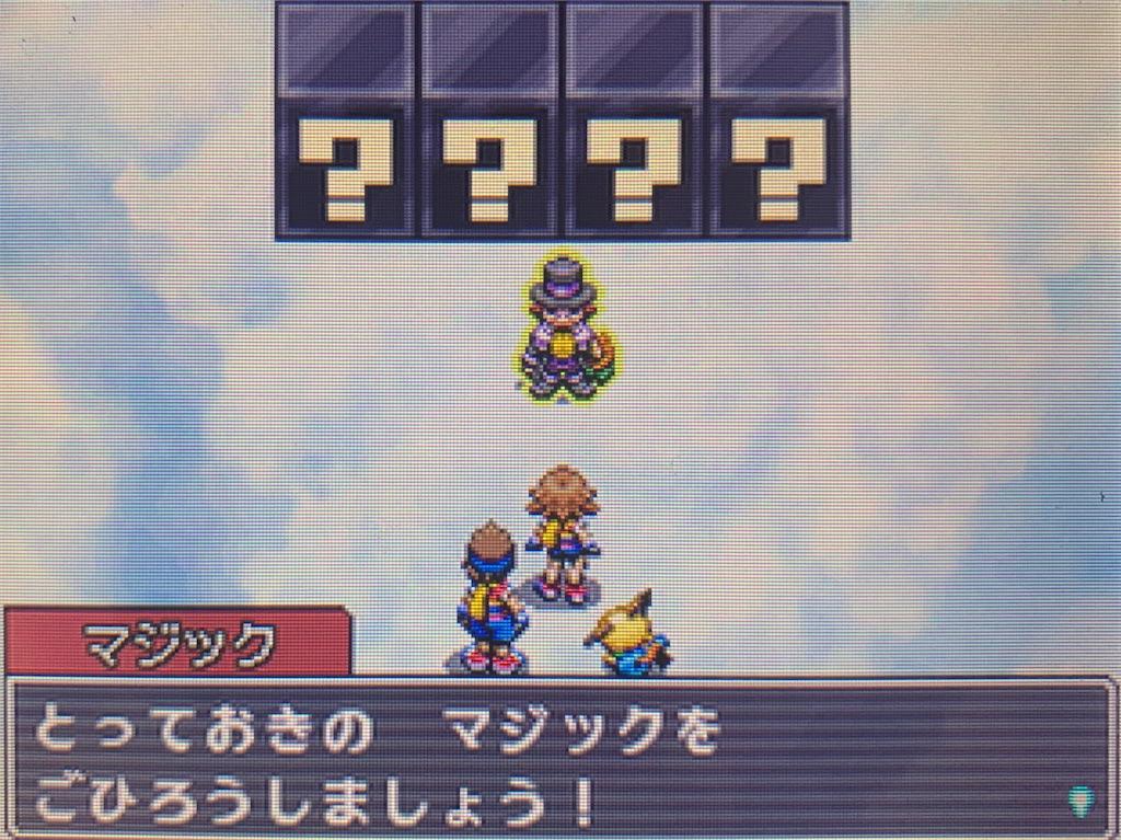 f:id:hoshi_dachi3:20200323073547j:image