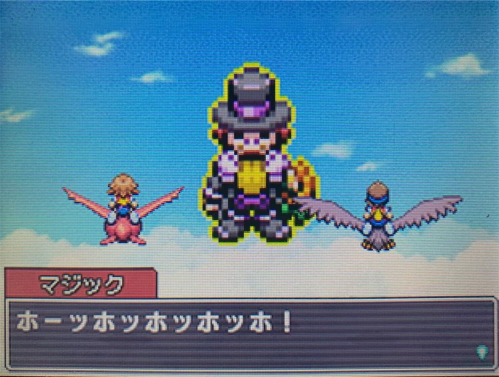 f:id:hoshi_dachi3:20200323073553j:image