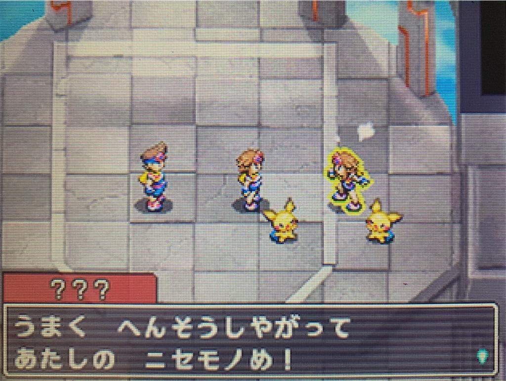 f:id:hoshi_dachi3:20200323073556j:image
