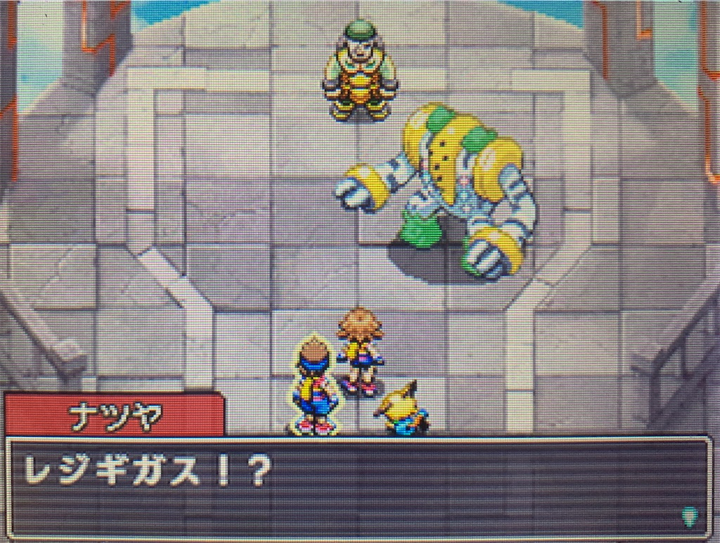f:id:hoshi_dachi3:20200323073559j:image