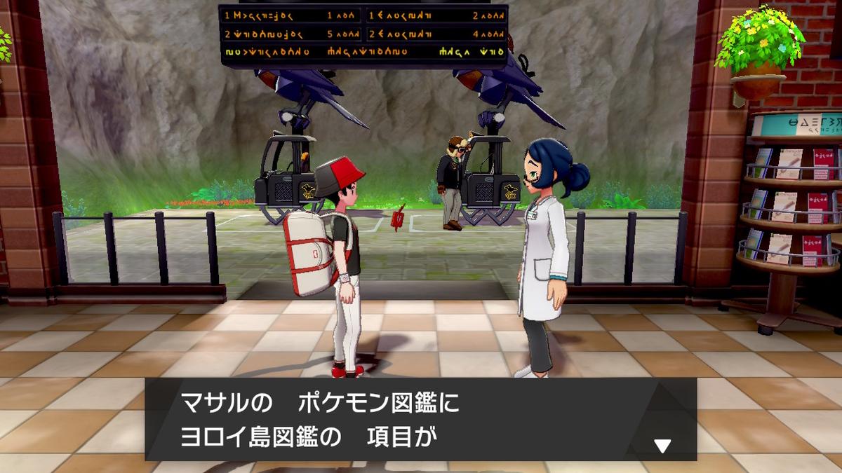 f:id:hoshi_dachi3:20200621163640j:plain