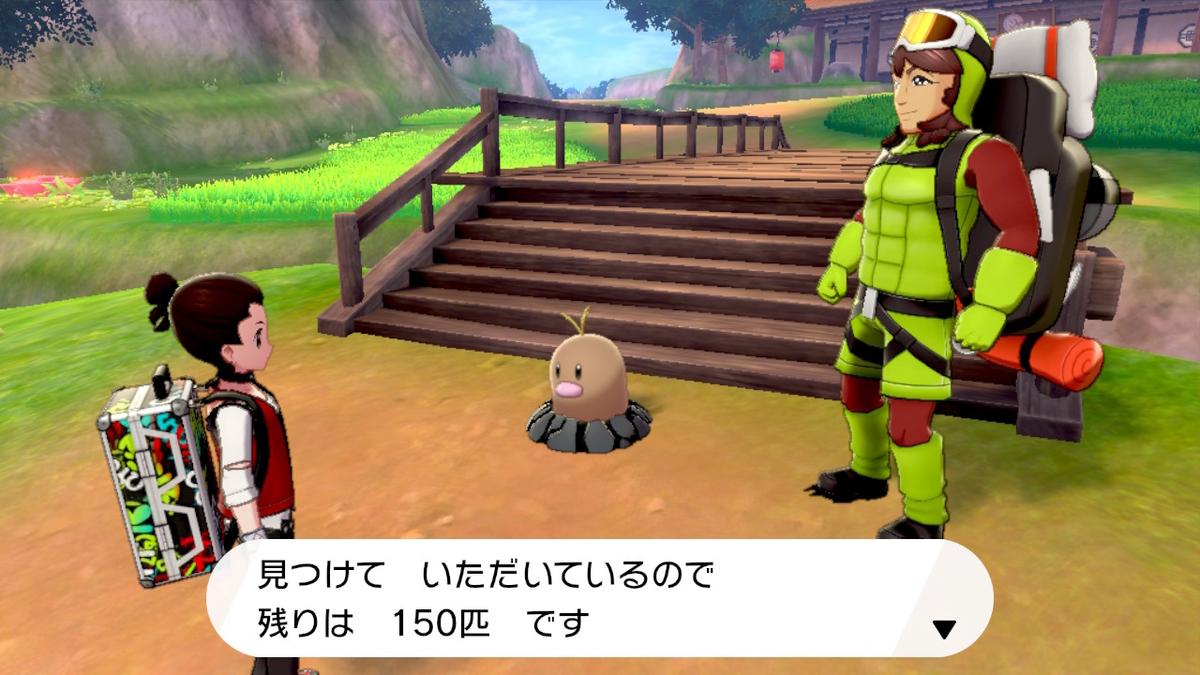 f:id:hoshi_dachi3:20200621164728j:plain