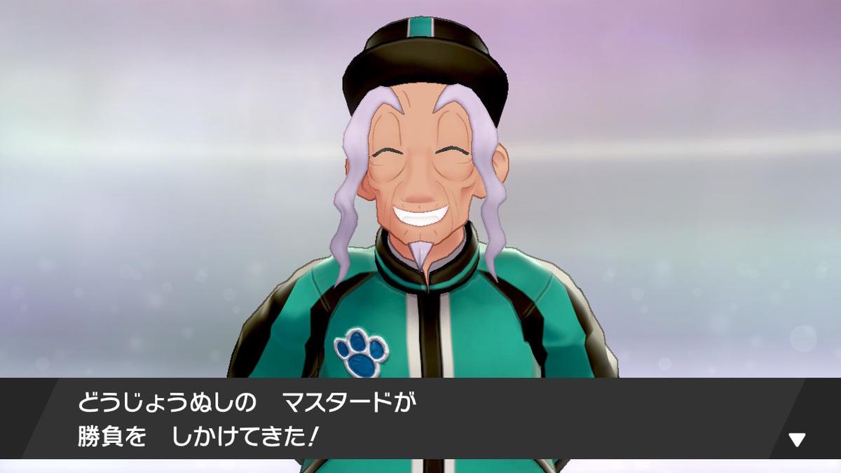 f:id:hoshi_dachi3:20200621170027j:plain