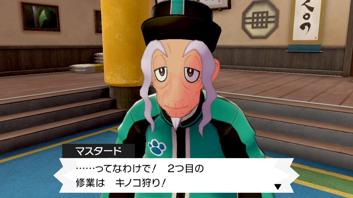 f:id:hoshi_dachi3:20200621171718j:plain