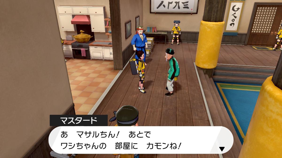 f:id:hoshi_dachi3:20200621173403j:plain