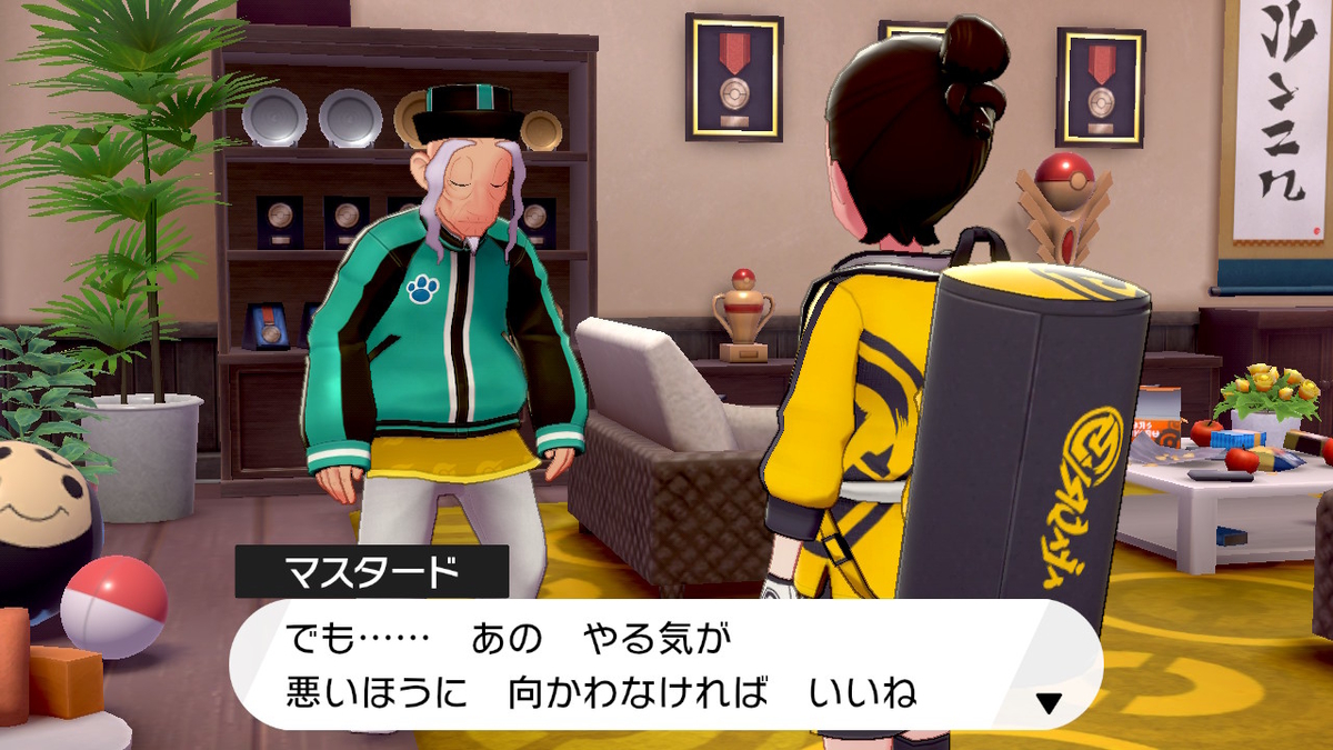 f:id:hoshi_dachi3:20200621173700j:plain