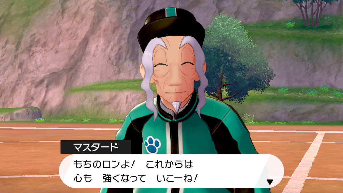 f:id:hoshi_dachi3:20200621175232j:plain