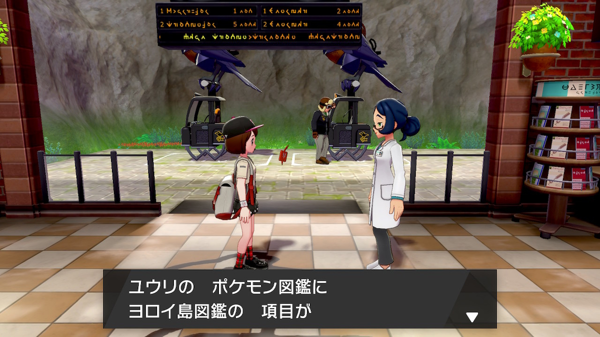 f:id:hoshi_dachi3:20200621180816j:plain