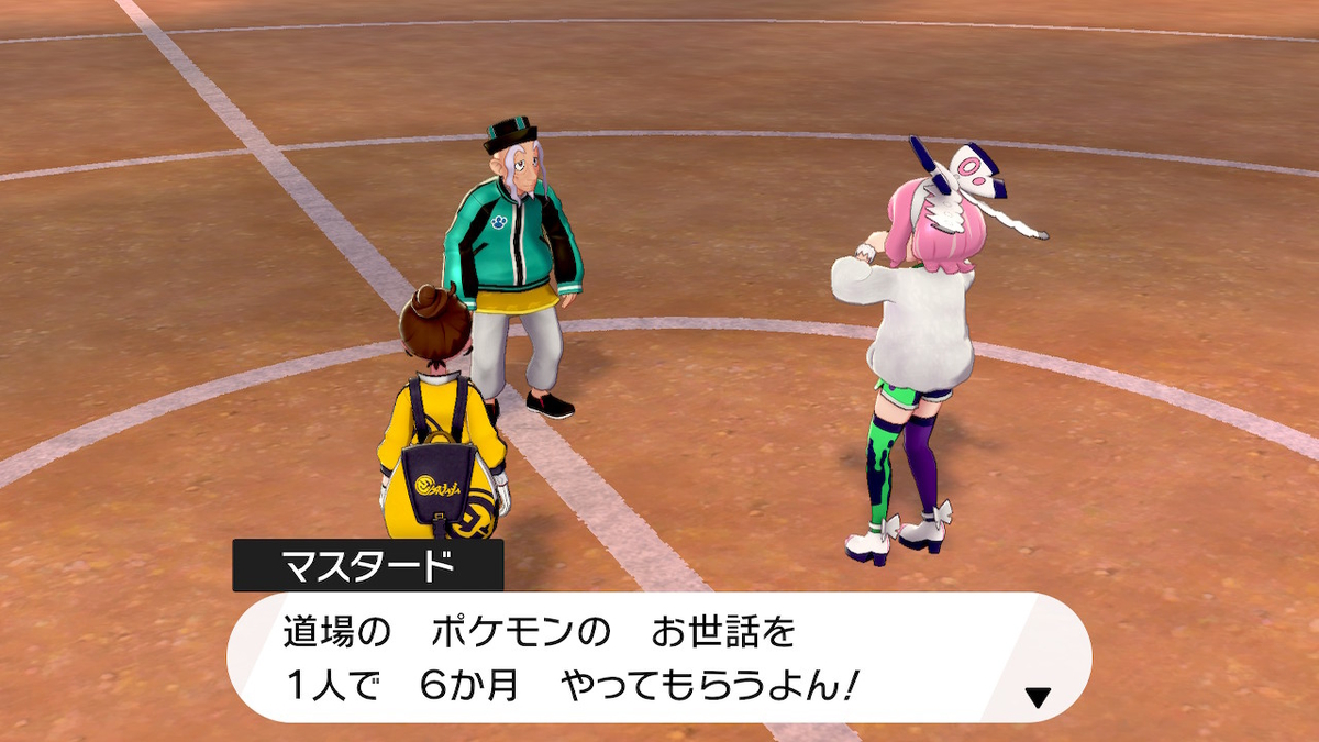 f:id:hoshi_dachi3:20200621182128j:plain