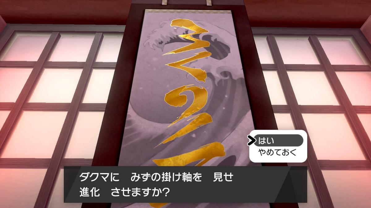 f:id:hoshi_dachi3:20200627151453j:plain