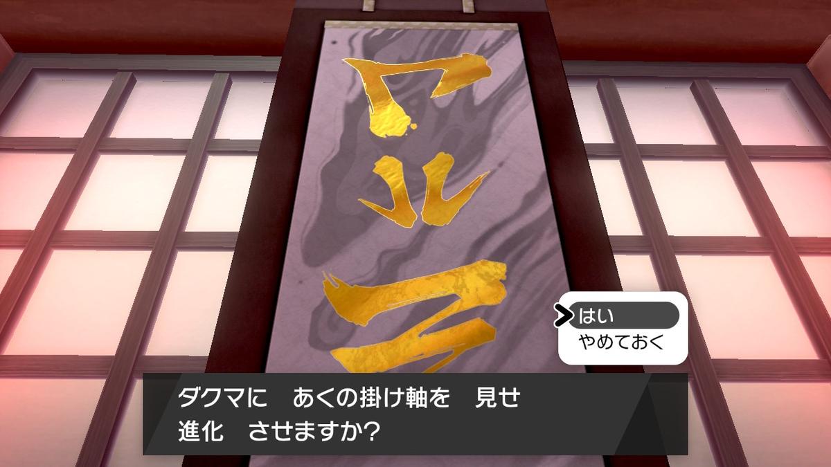 f:id:hoshi_dachi3:20200627154427j:plain