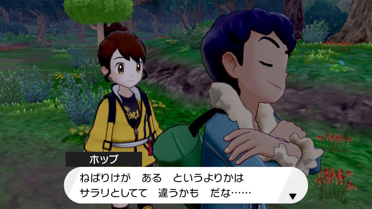 f:id:hoshi_dachi3:20200705150126j:plain