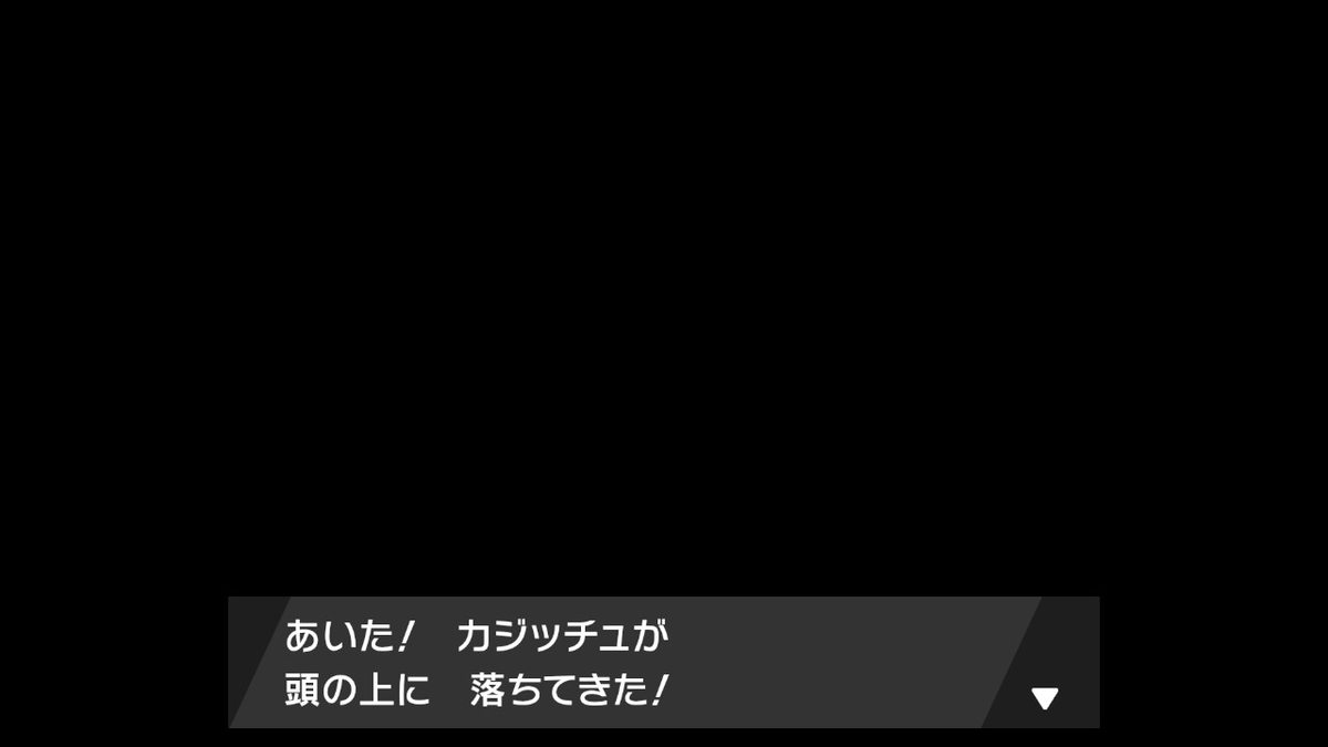 f:id:hoshi_dachi3:20200705150909j:plain