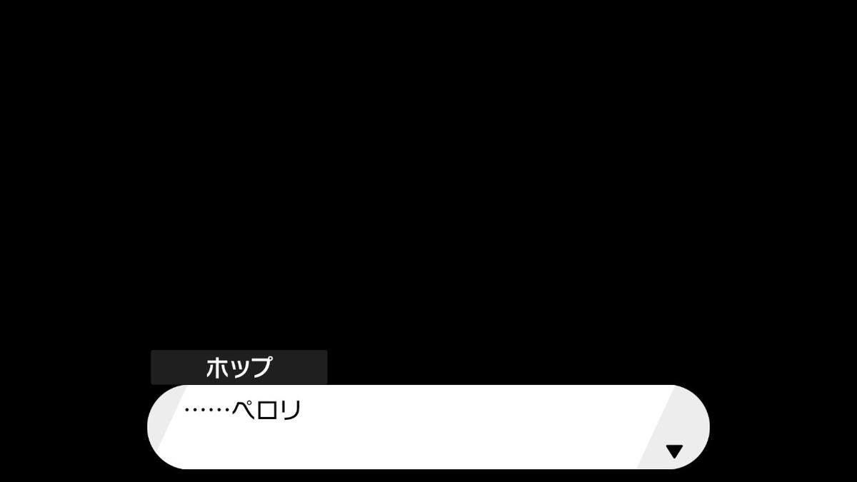 f:id:hoshi_dachi3:20200705152039j:plain