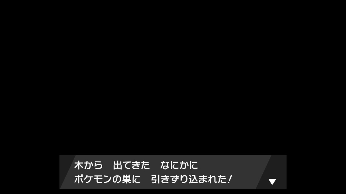 f:id:hoshi_dachi3:20200705154027j:plain