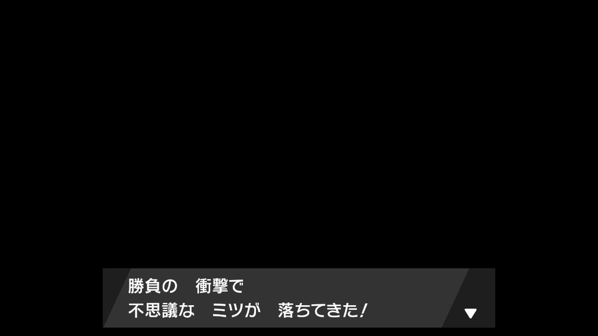 f:id:hoshi_dachi3:20200705154721j:plain