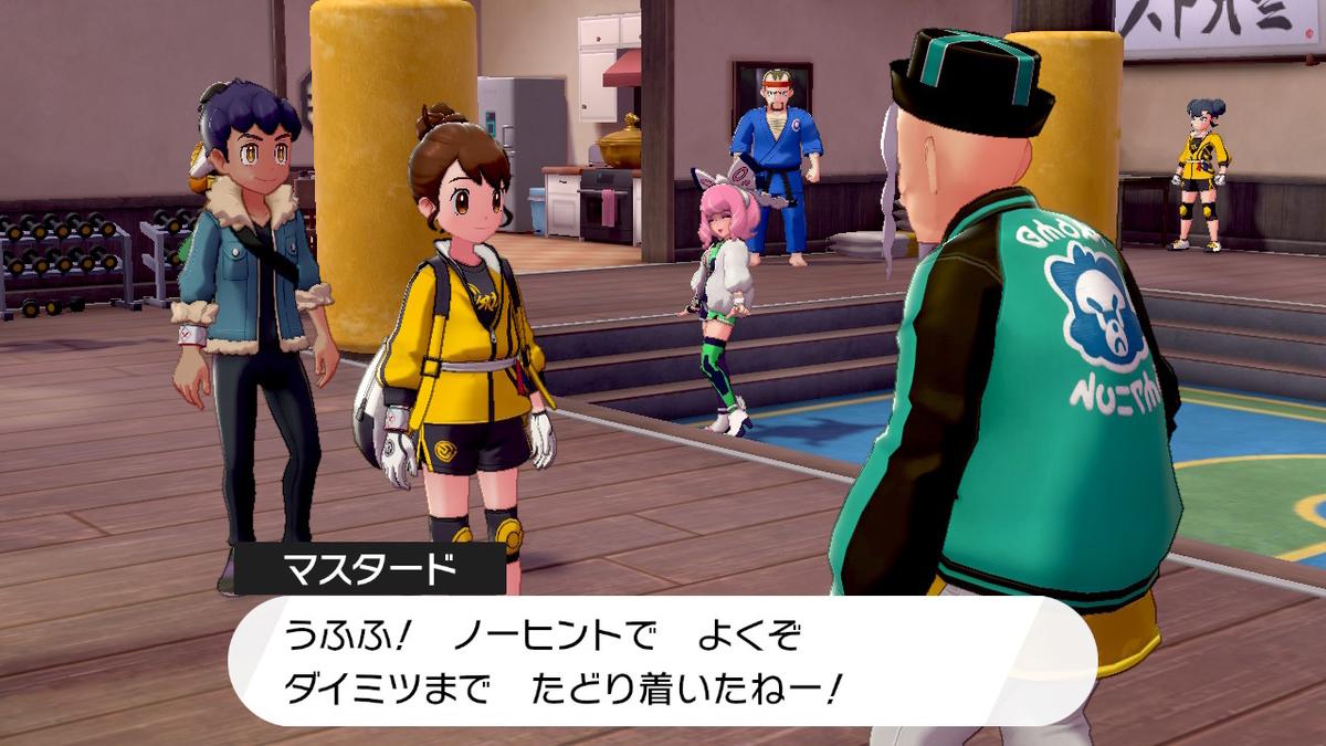 f:id:hoshi_dachi3:20200705160454j:plain