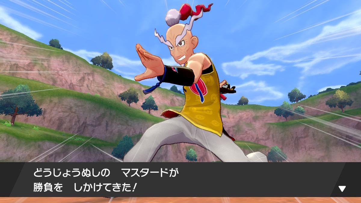 f:id:hoshi_dachi3:20200705160806j:plain