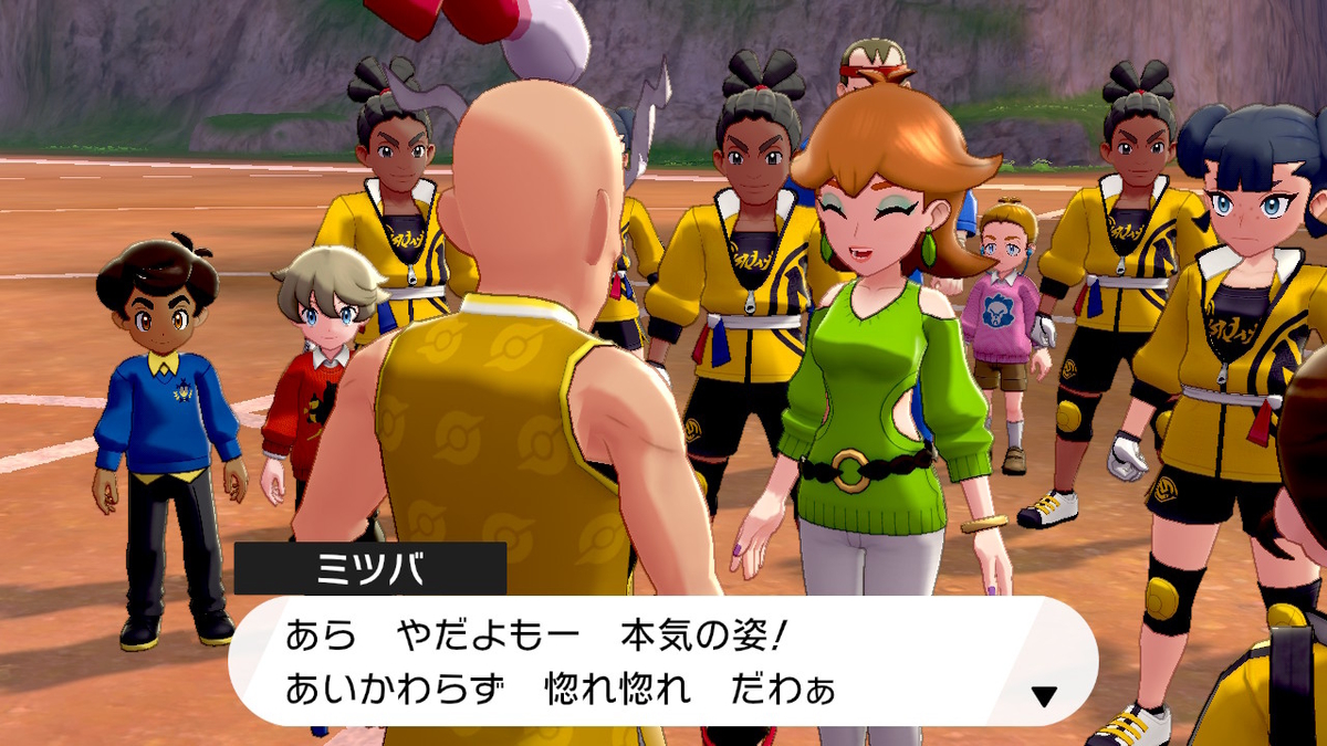 f:id:hoshi_dachi3:20200705161806j:plain