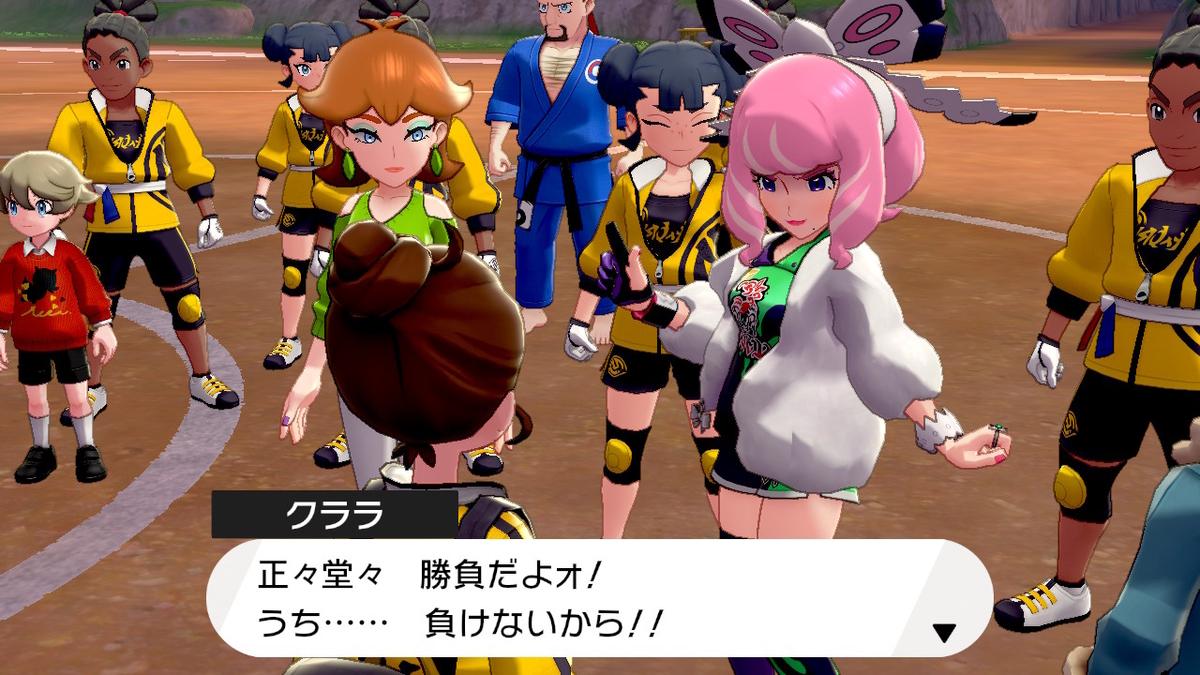 f:id:hoshi_dachi3:20200705162125j:plain