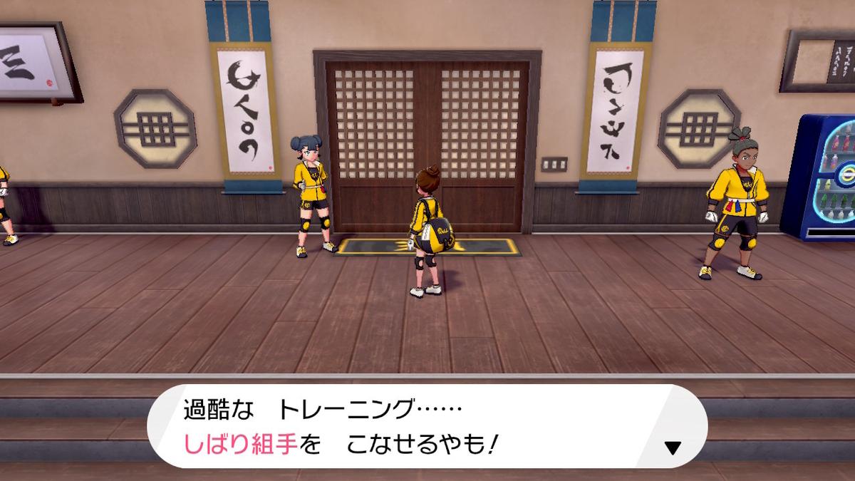 f:id:hoshi_dachi3:20200705162724j:plain
