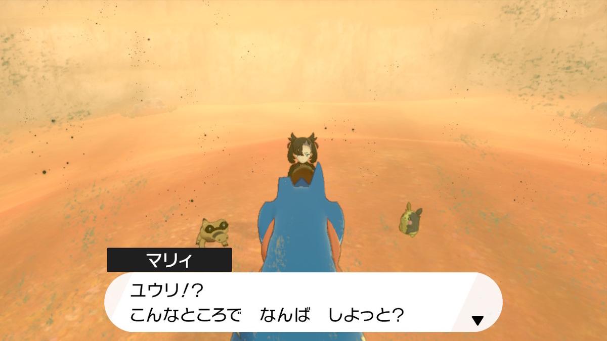 f:id:hoshi_dachi3:20200705163700j:plain