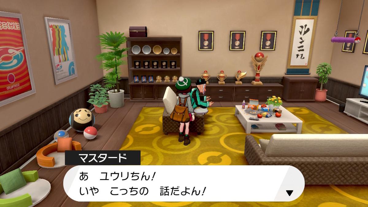 f:id:hoshi_dachi3:20200705164747j:plain