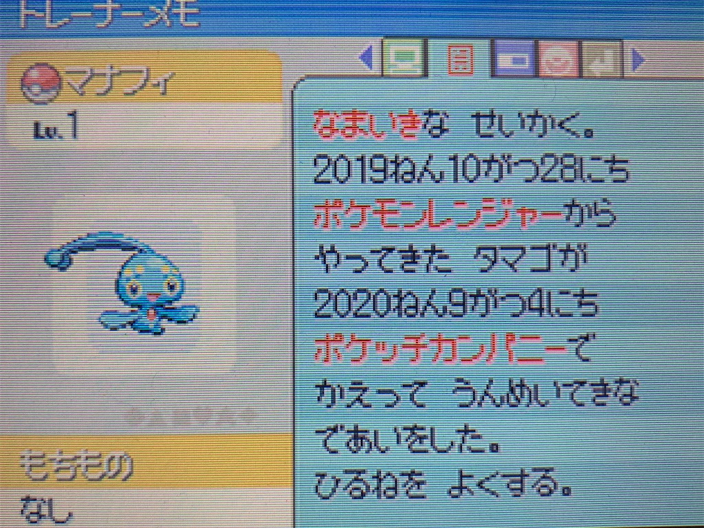 f:id:hoshi_dachi3:20200905081159j:image