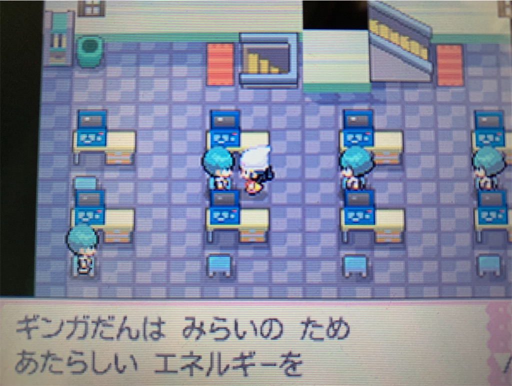 f:id:hoshi_dachi3:20200913100057j:image