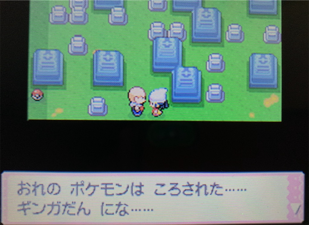 f:id:hoshi_dachi3:20200915202534j:image