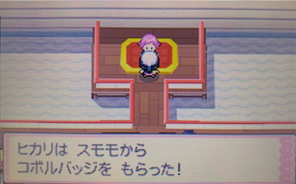 f:id:hoshi_dachi3:20200919114814j:image