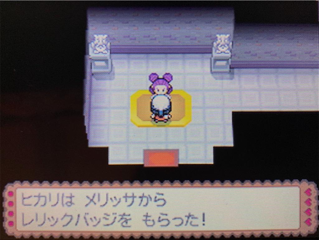 f:id:hoshi_dachi3:20200922174340j:image