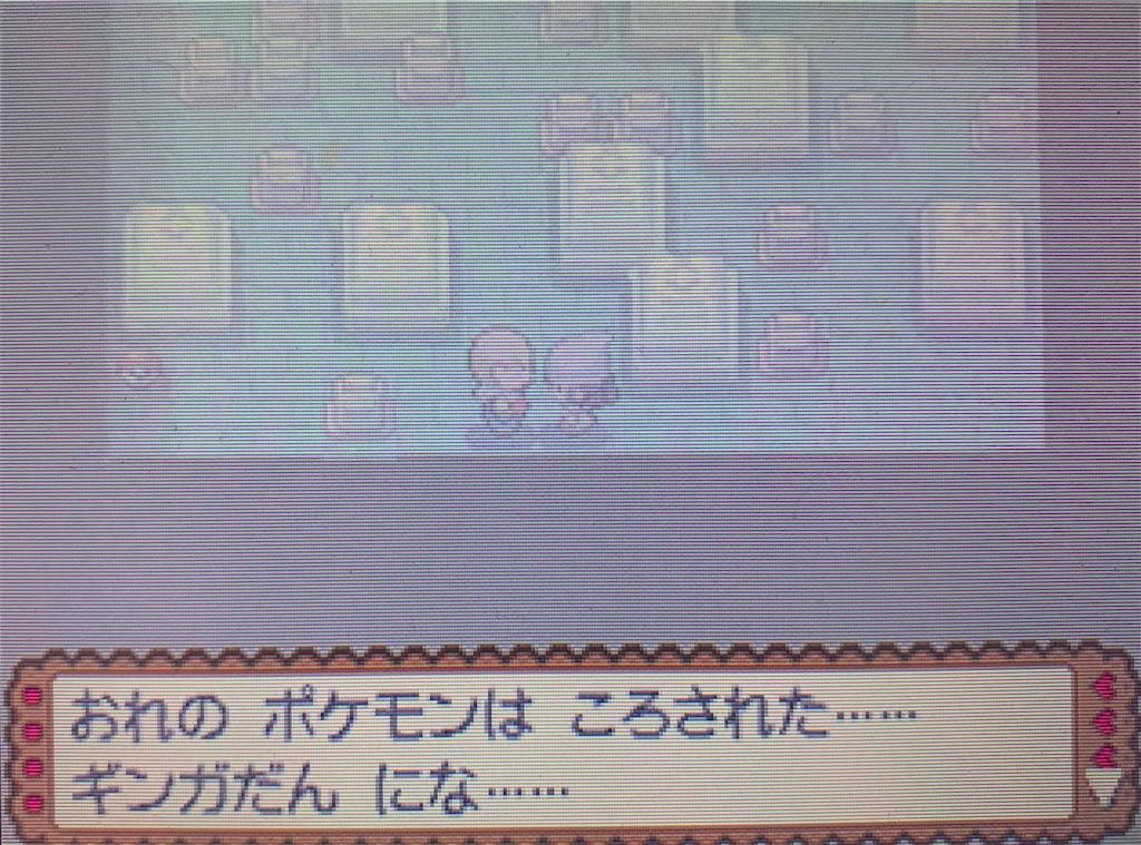f:id:hoshi_dachi3:20200922182517j:image