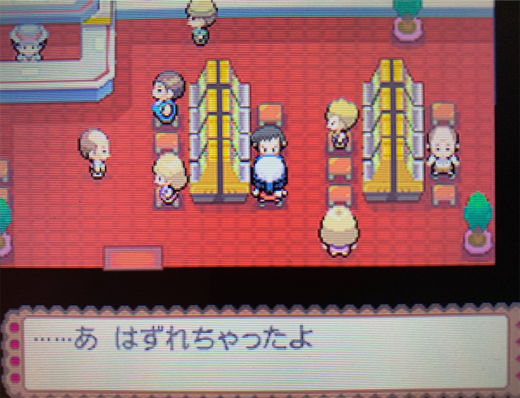 f:id:hoshi_dachi3:20200926222134j:image