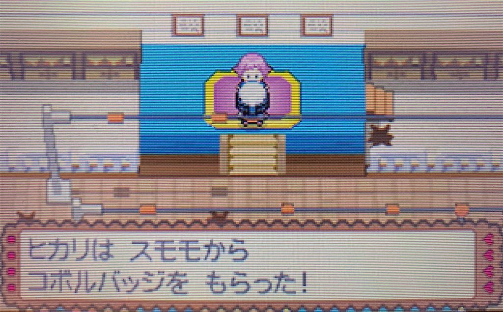 f:id:hoshi_dachi3:20200927090123j:image