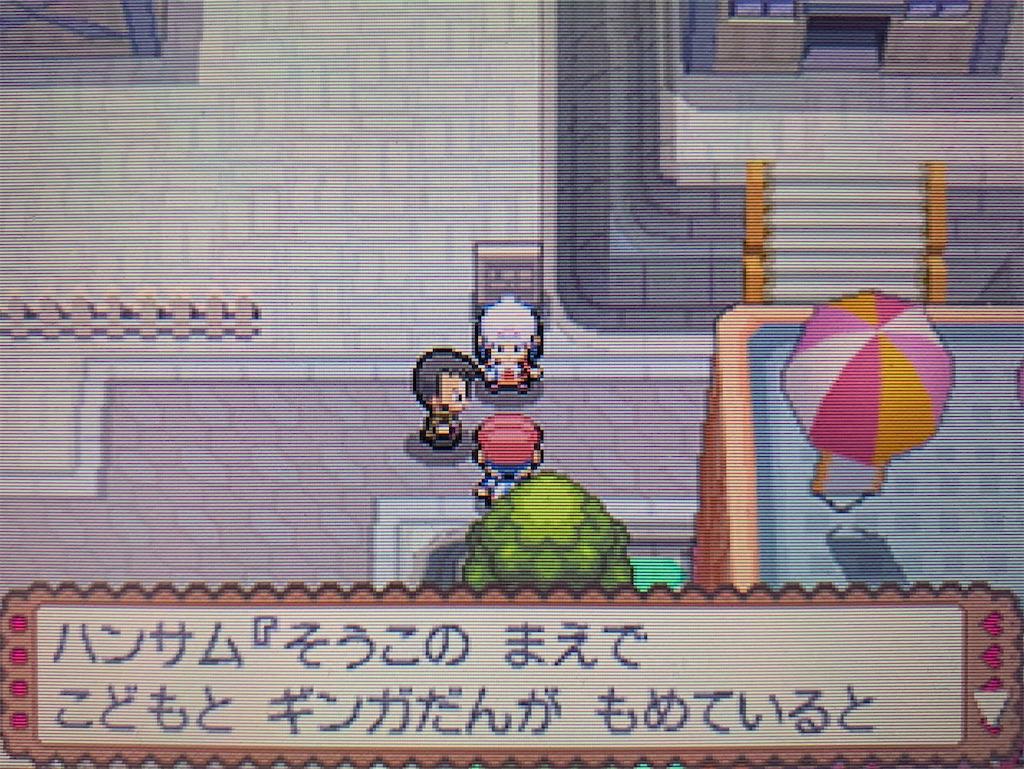 f:id:hoshi_dachi3:20200927153836j:image