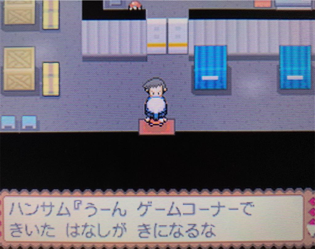 f:id:hoshi_dachi3:20200927154416j:image