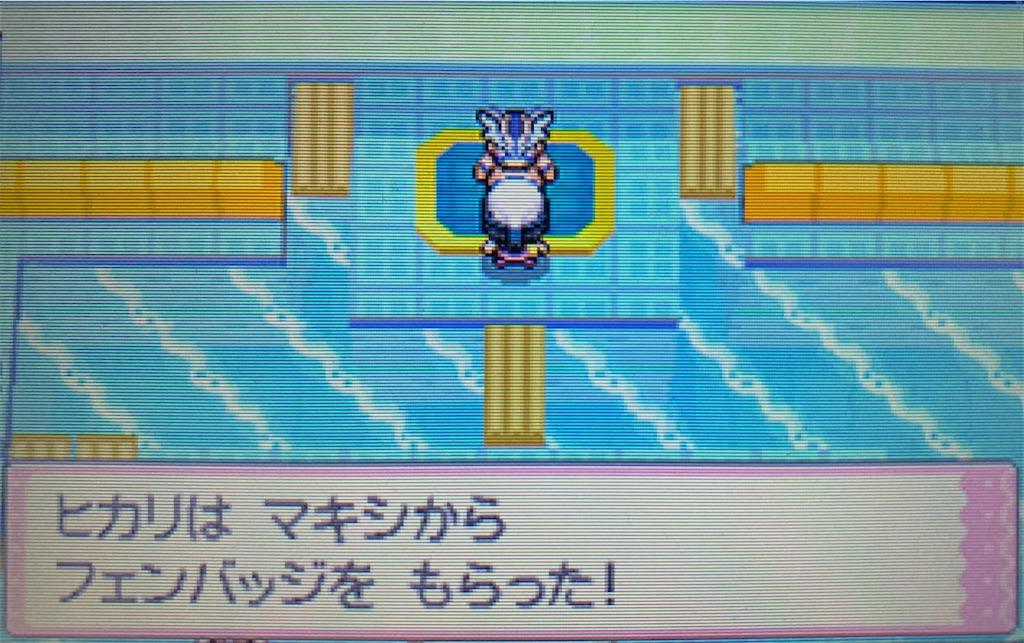 f:id:hoshi_dachi3:20200927160558j:image