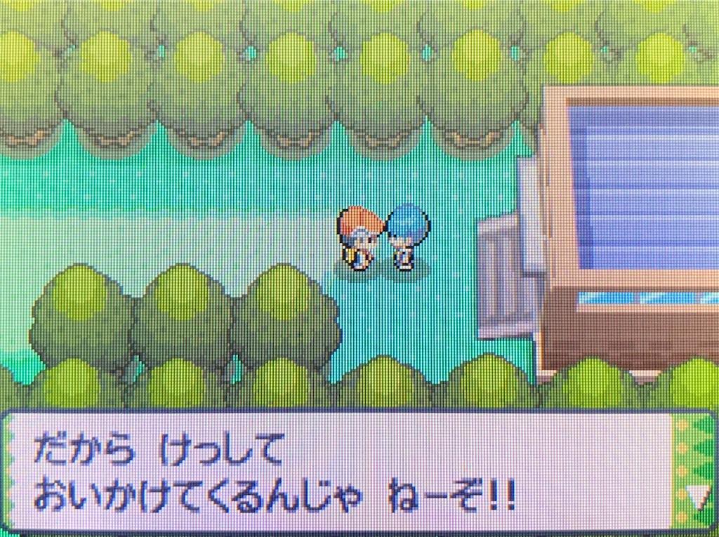 f:id:hoshi_dachi3:20200927161822j:image