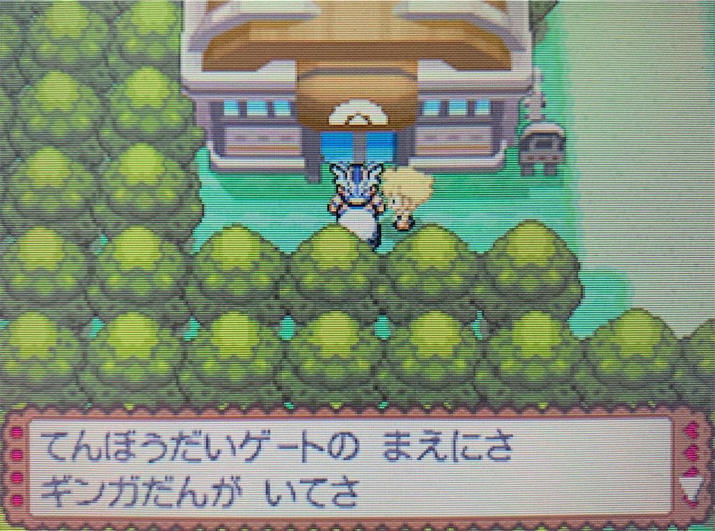 f:id:hoshi_dachi3:20200927164045j:image