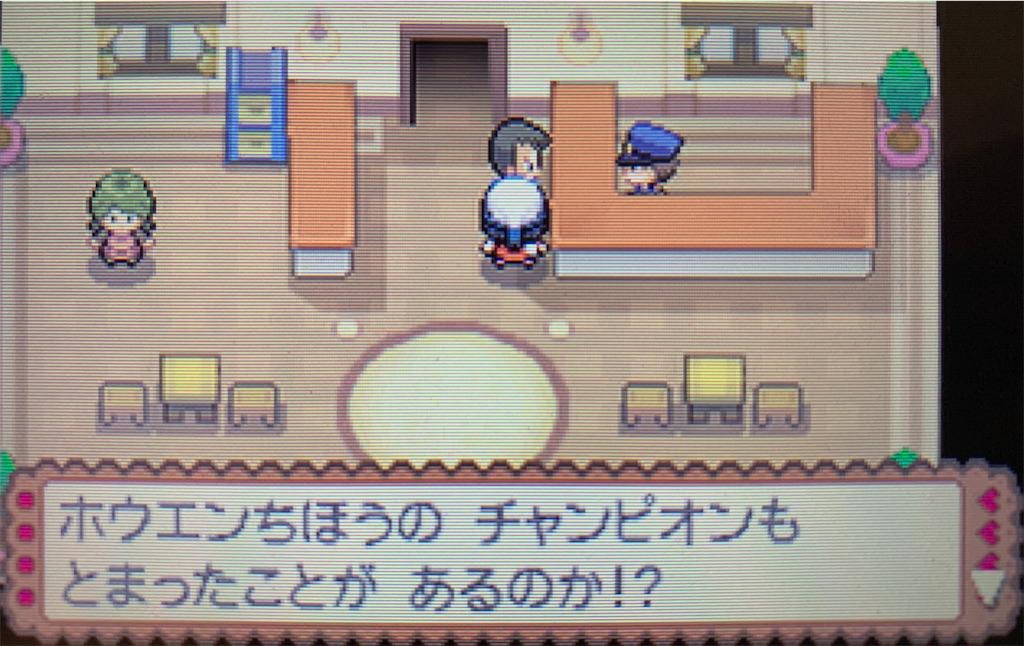 f:id:hoshi_dachi3:20200927164913j:image