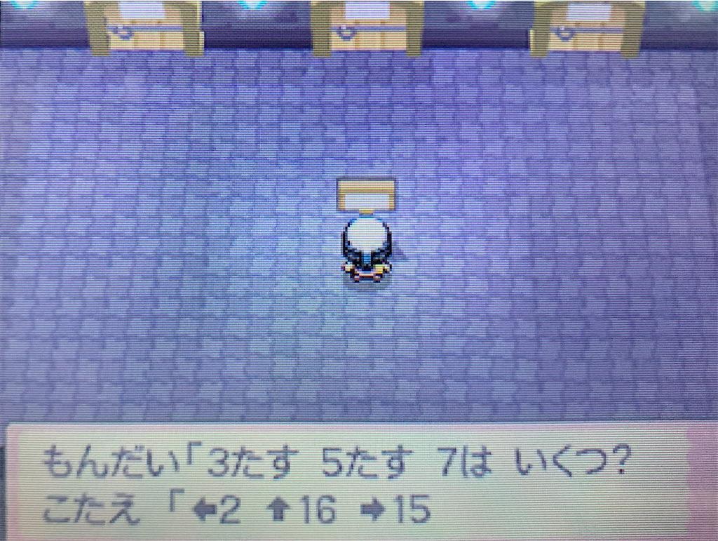 f:id:hoshi_dachi3:20201001164945j:image