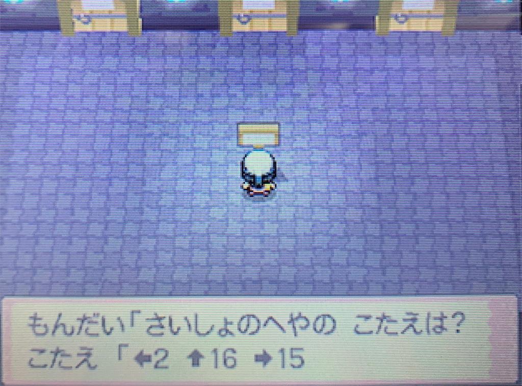 f:id:hoshi_dachi3:20201001171614j:image