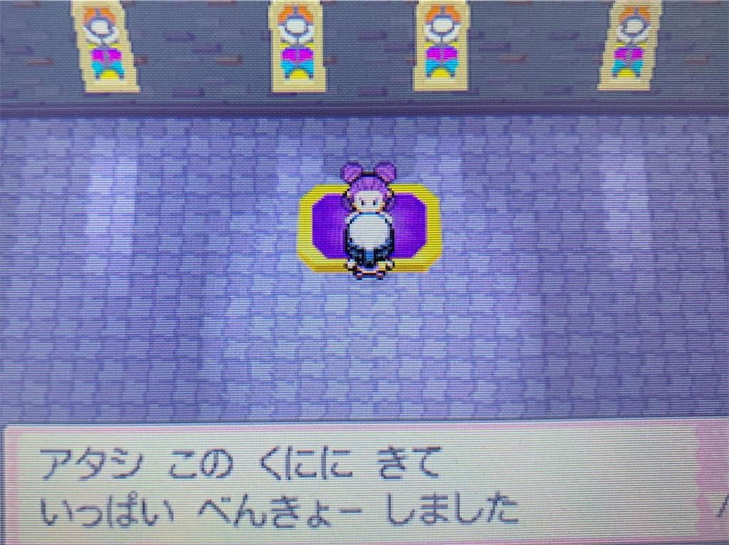 f:id:hoshi_dachi3:20201001215154j:image