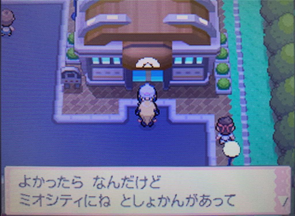 f:id:hoshi_dachi3:20201001220317j:image