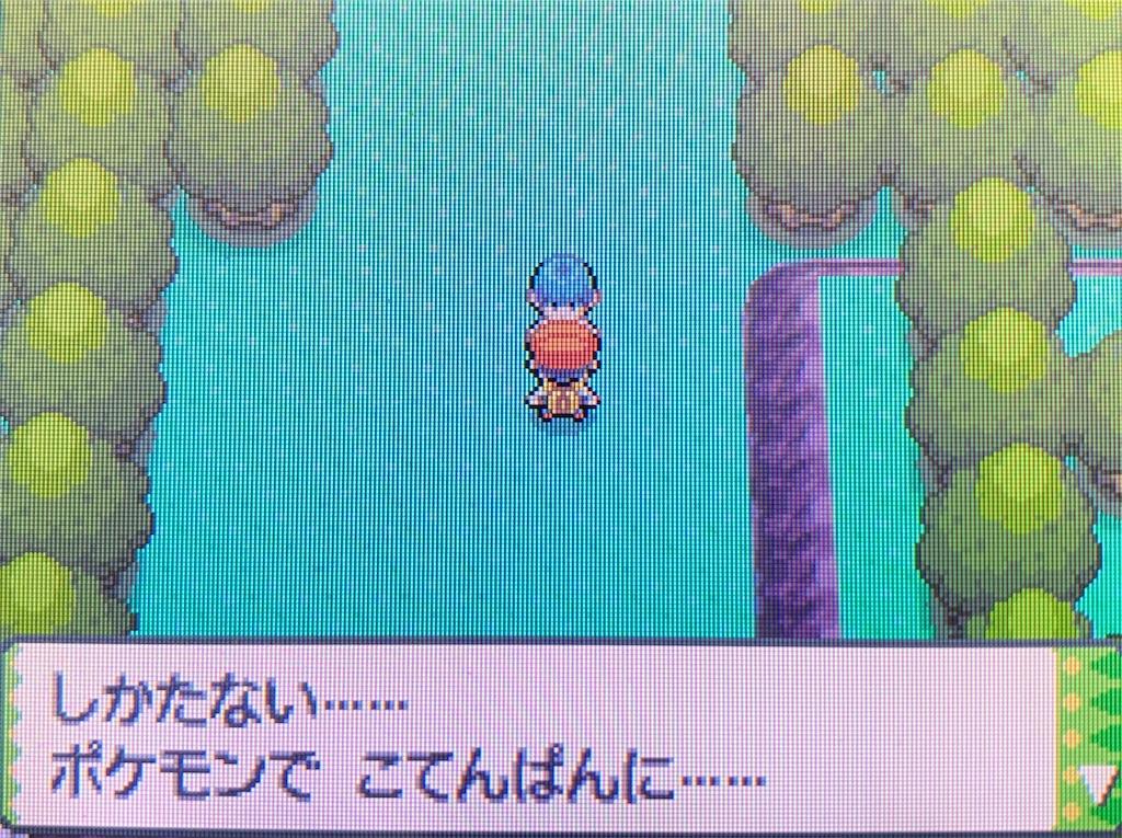 f:id:hoshi_dachi3:20201002074813j:image