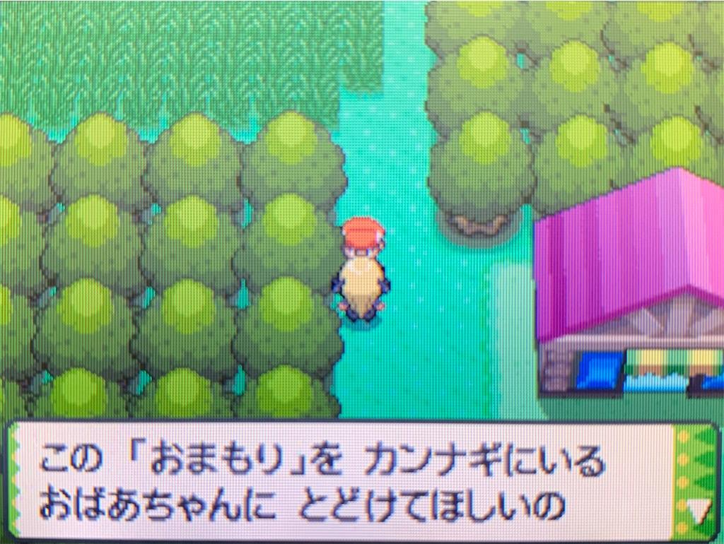 f:id:hoshi_dachi3:20201002075719j:image