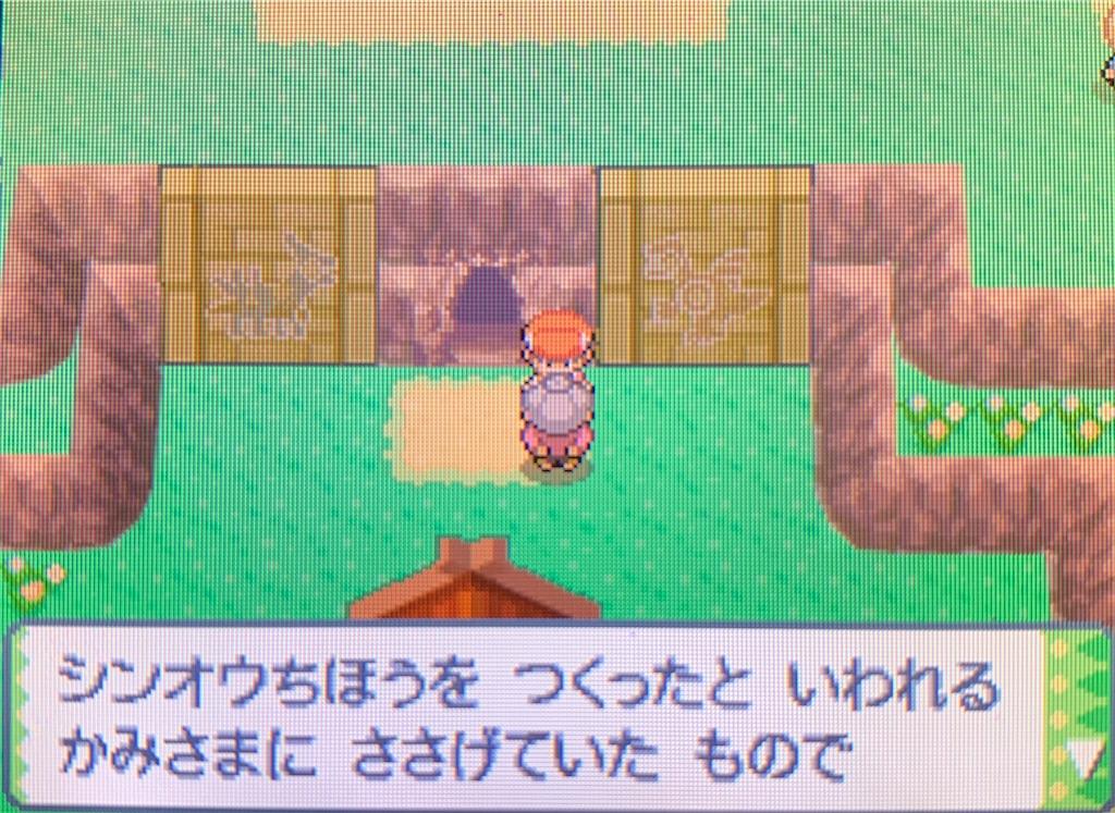 f:id:hoshi_dachi3:20201002181458j:image
